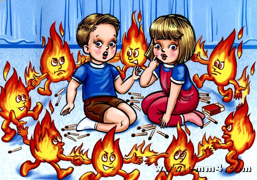 Стихи для детей: Правила пожарной безопасности