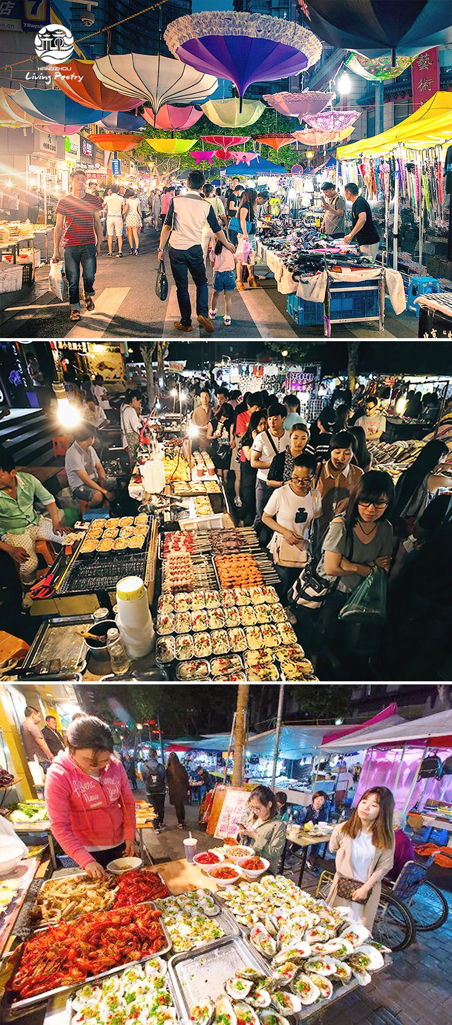 Wushan Night Market Where You Eat And Hang Around Like A Local Local Nightlife In Hangzhou Like A Local Night Life Hangzhou