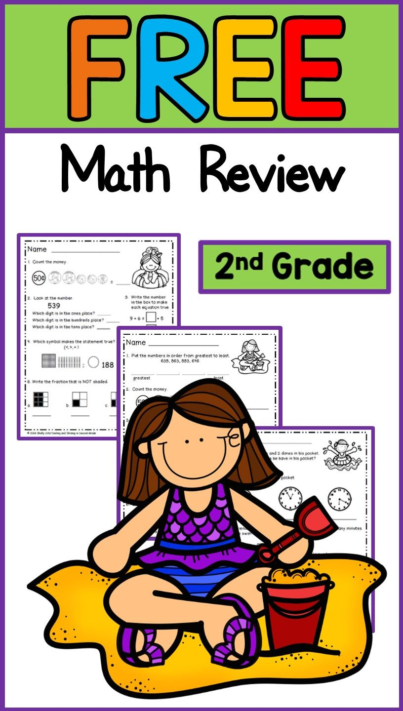 Math for second grade--math spiral review freebie--great for ...