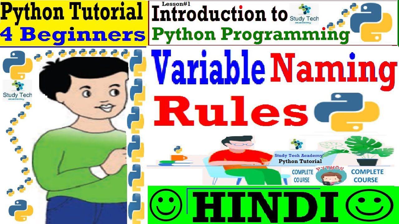 python class list variable