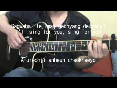 Exo Sing For You Acoustic Guitar Karaoke Exo Sing For You Guitar Acoustic Guitar