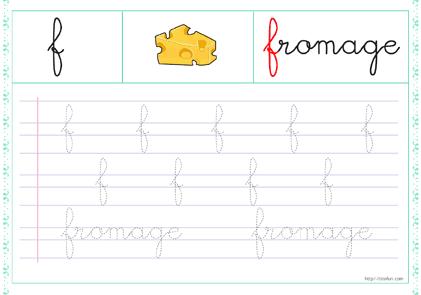 6-trace-les-lettres-minuscule-cursive-f | Feuille d ...