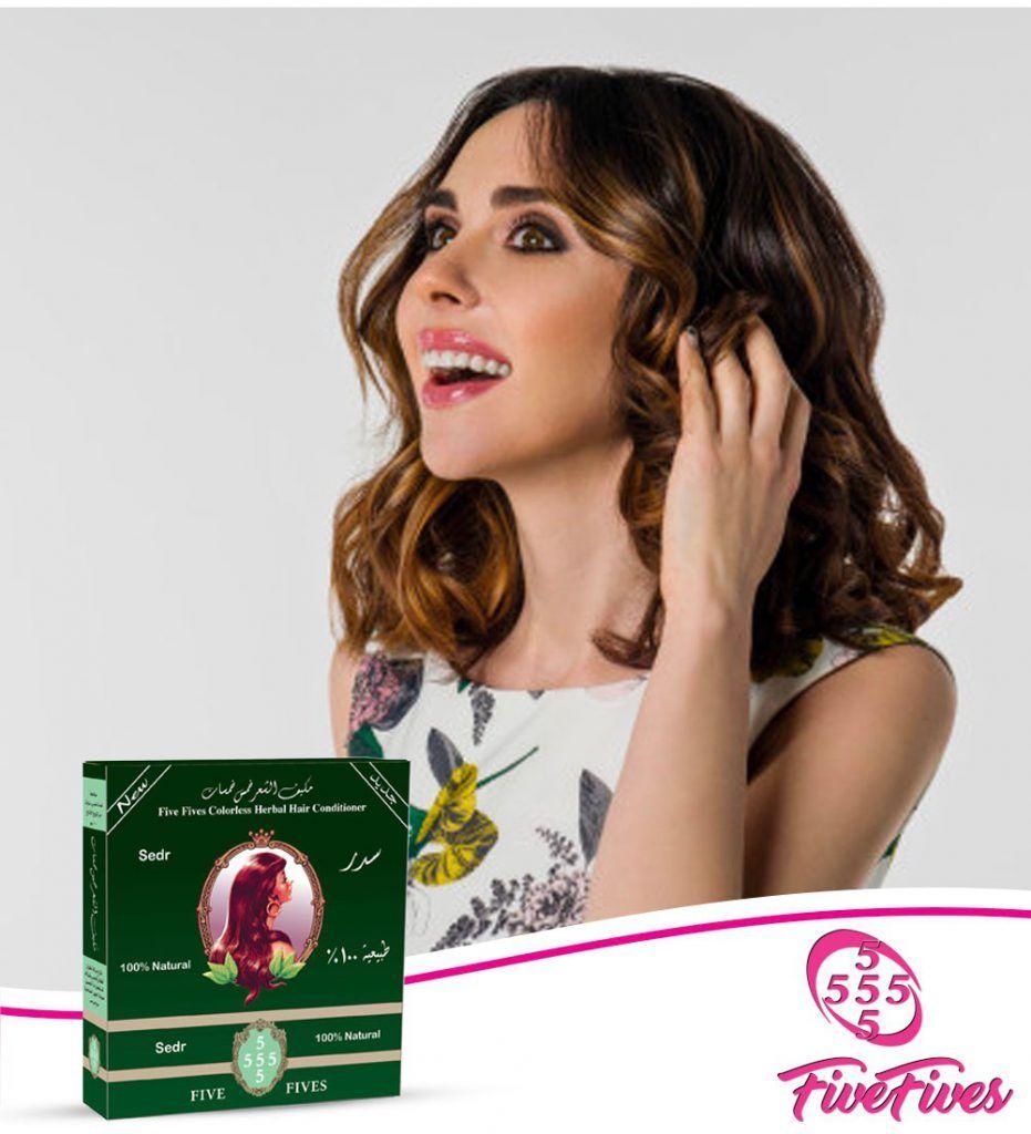 مسحوق نبات السدر 5 Fives Herbal Hair Herbalism Hair
