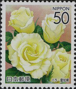 Sello: Rose (Japón) (Furusato - Aichi: Nature of Aichi) Mi:JP 4087,Yt:JP 3925,Sak:JP R687a