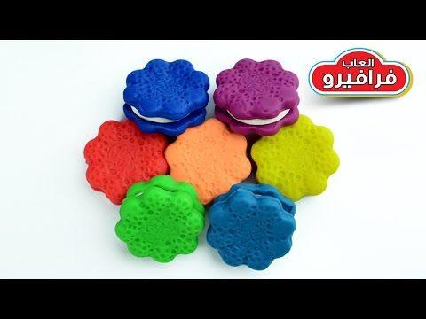 العاب صلصال بنات العاب معجون الصلصال طريقة تشكيل الصلصال مخبوزات باجمل الوان قوس قزح Desserts Food Cookies