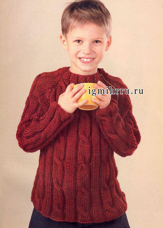 Бордовый пуловер с косами для мальчика 8-9 лет. Спицы ...