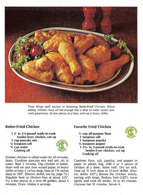 47cedf1fa4f64ea9e19948def00dde36 - Better Homes And Gardens Cooking For Two Recipes
