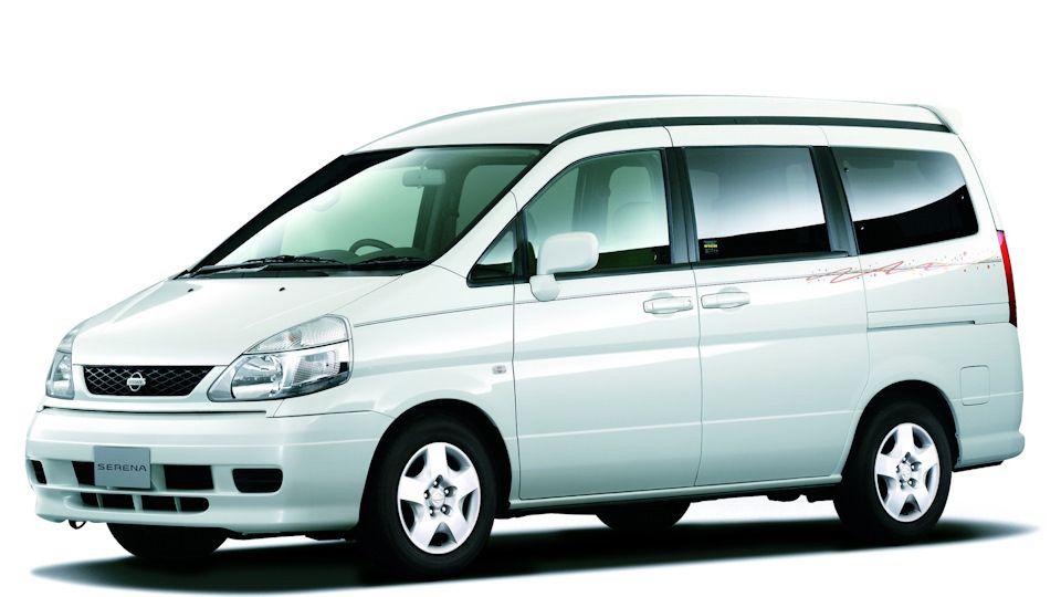 Nissan Serena Service Repair Manual Free Download
