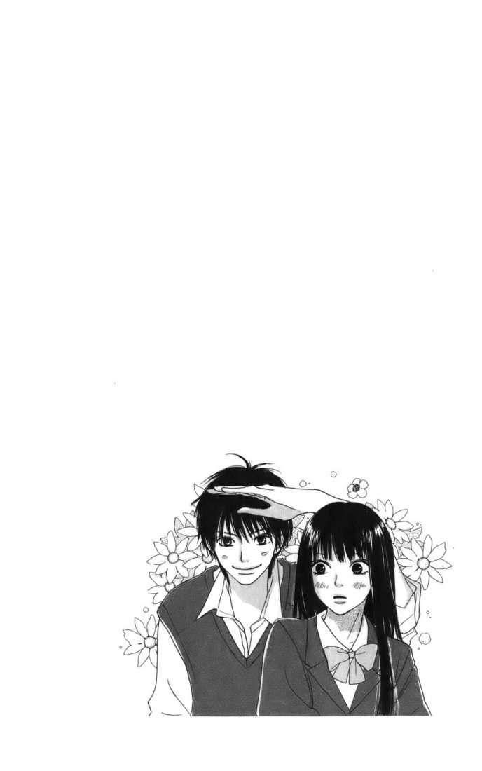 Manga Kimi Ni Todoke cápitulo 1 página RY-cap.01_01-Hane-no-Akari.jpg