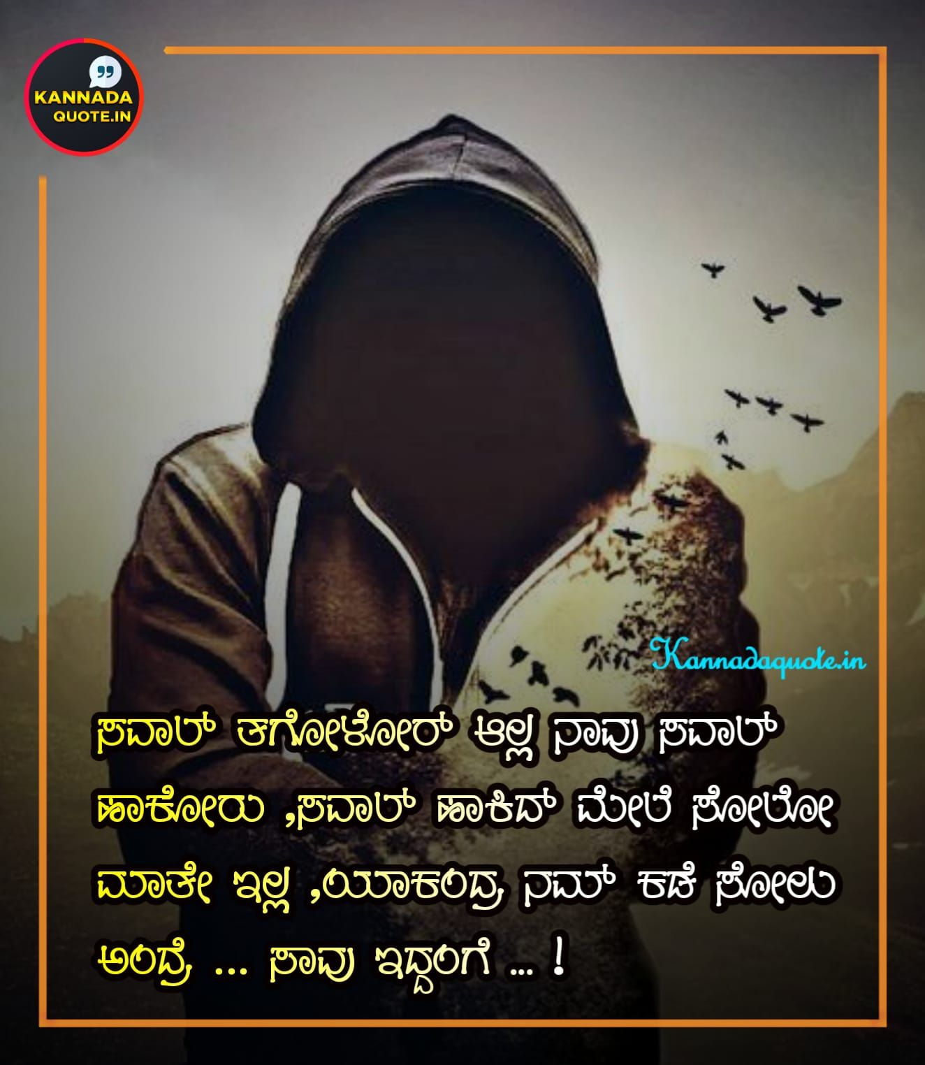 Attitude Quotes Kannada Share Chat Kannadaquotes Whatsapp Status Quotes Quotes For Whatsapp Attitude Quotes
