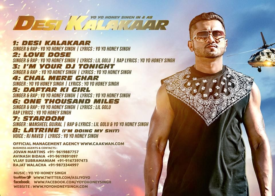 yaar tera superstar desi kalakaar honey singh mp3