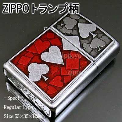 zippo stained glass - Google Search