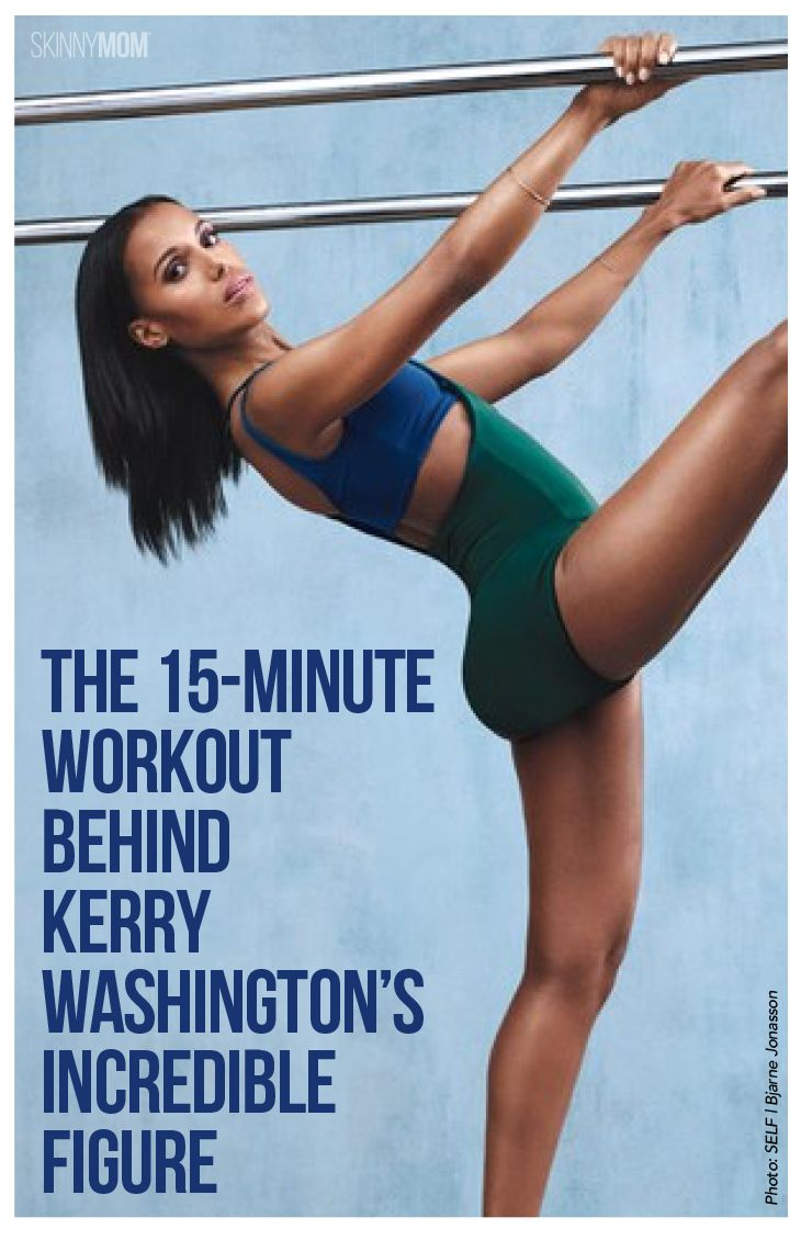 The 15 Minute Workout Behind Kerry Washington S Incredible Figure 15 Minute Workout Celebrity Workout Workout