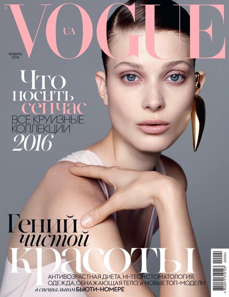 Vogue Ukraine January 2016   #LarissaHofmann by #NagiSakai #fashion #Covers