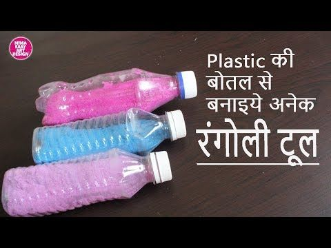 DIY Diwali Rangoli Making Tool |Diwali Special Rangoli design using tool mima easy art design