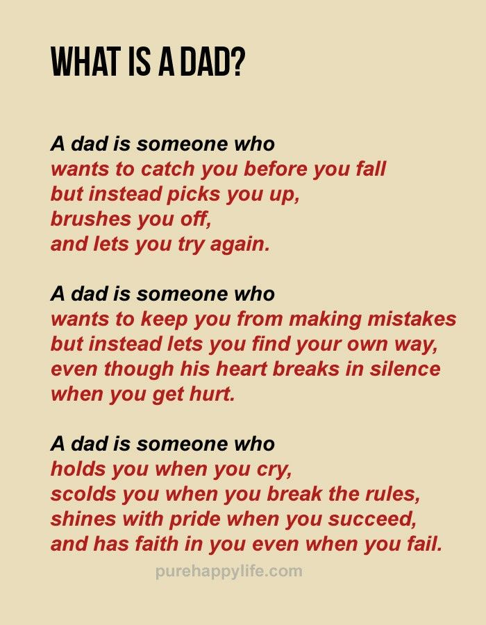 Fathers Day Quotes From Girlfriend To Boyfriend: Father Day Quote: What Is A Dad? A Dad Is Someone Who