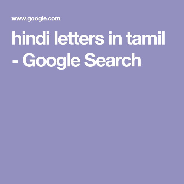 hindi letters in tamil - Google Search | Multilingual