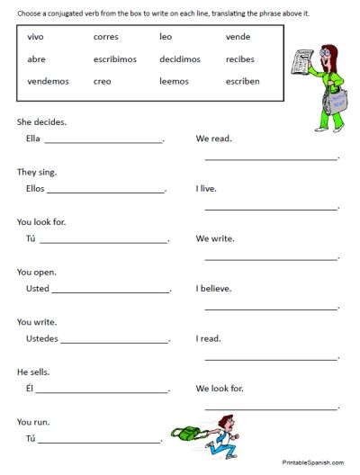 30 page worksheet packet on Spanish regular (introductory) verbs ...