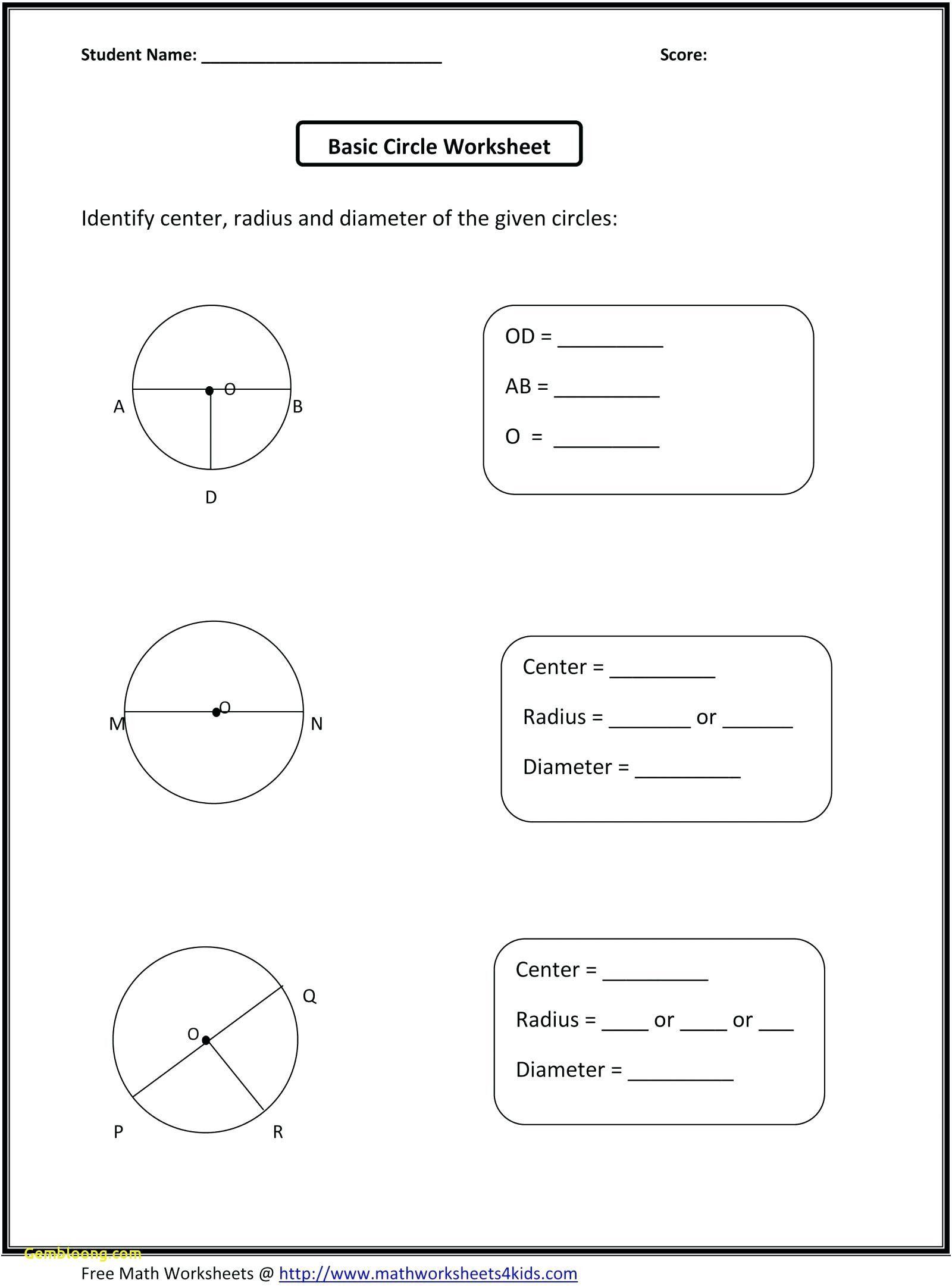 Classified 2nd Grade Addition Worksheets Worksheet