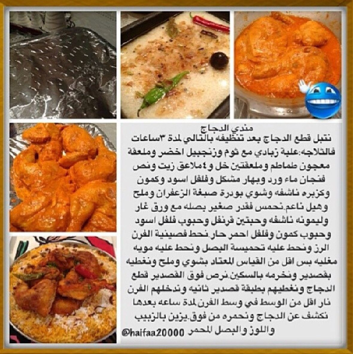 Pin By Nahed On طبخات رئيسية مجربة Cooking Recipes Recipes Indian Food Recipes