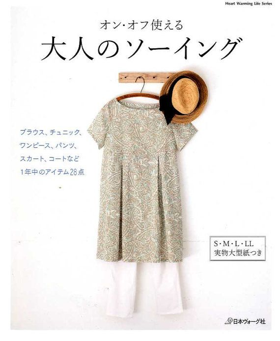 Comfortable & Simple Clothing - Japanese Sewing Pattern Book for ...