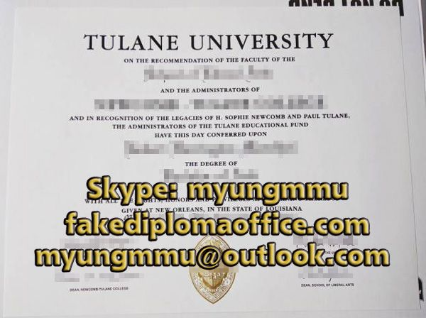 buy fake Princeton University degree,buy Princeton university - copy translate mexican birth certificate