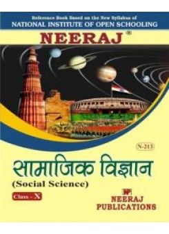 10th Science Book In Hindi