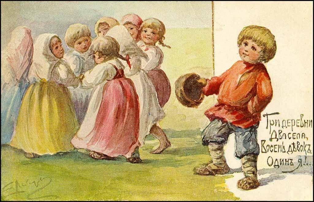 картинки русские народные игры в старину прически