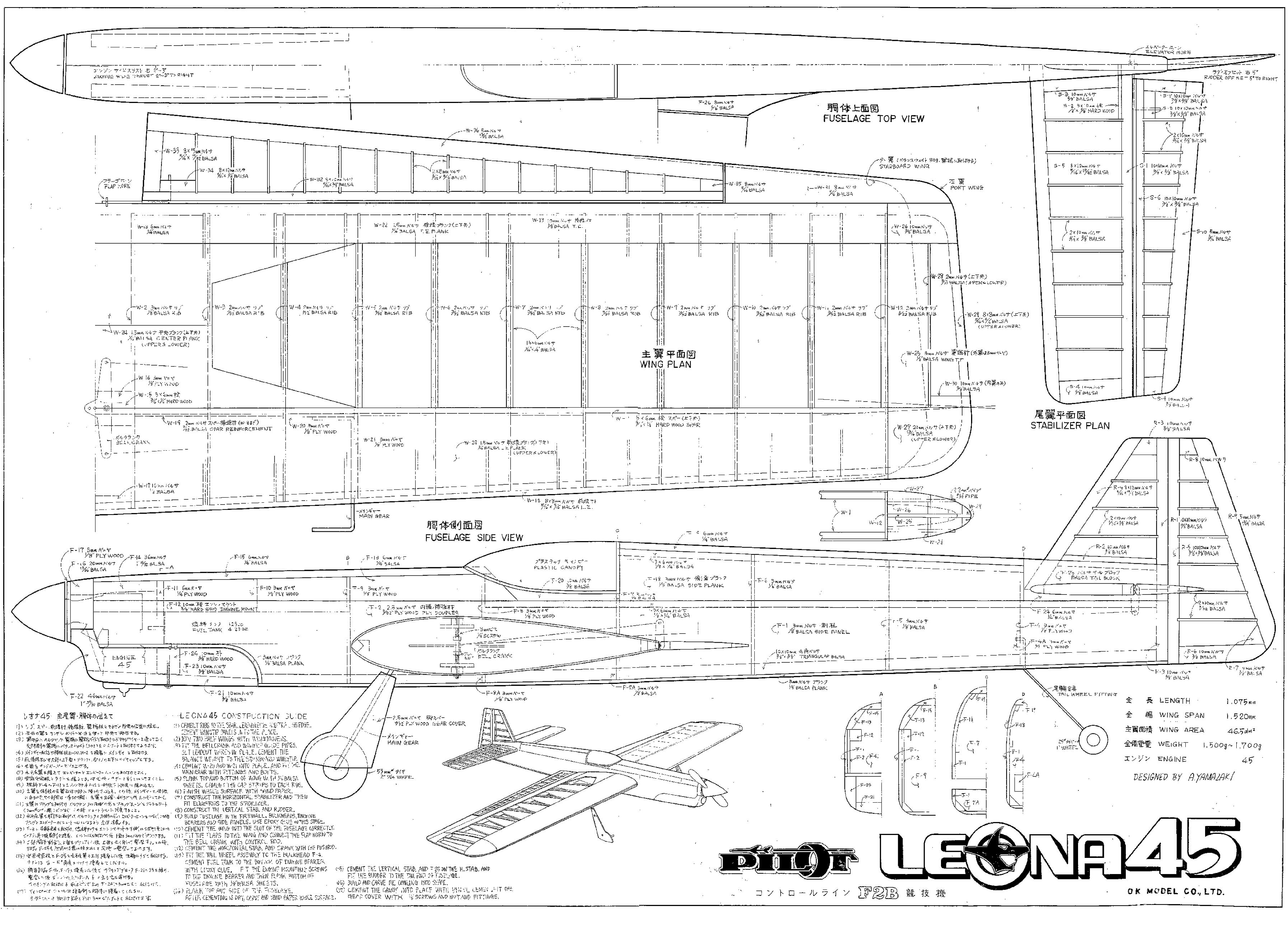 Leona 20 - japanese aerobatic model - any pics or infos