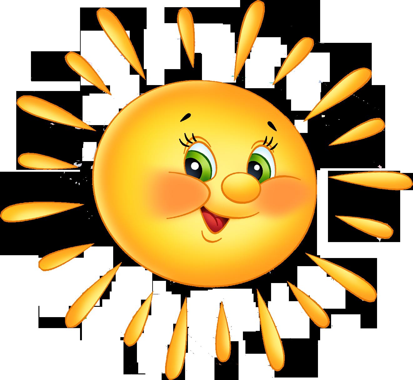 Фото картинки детского солнышка