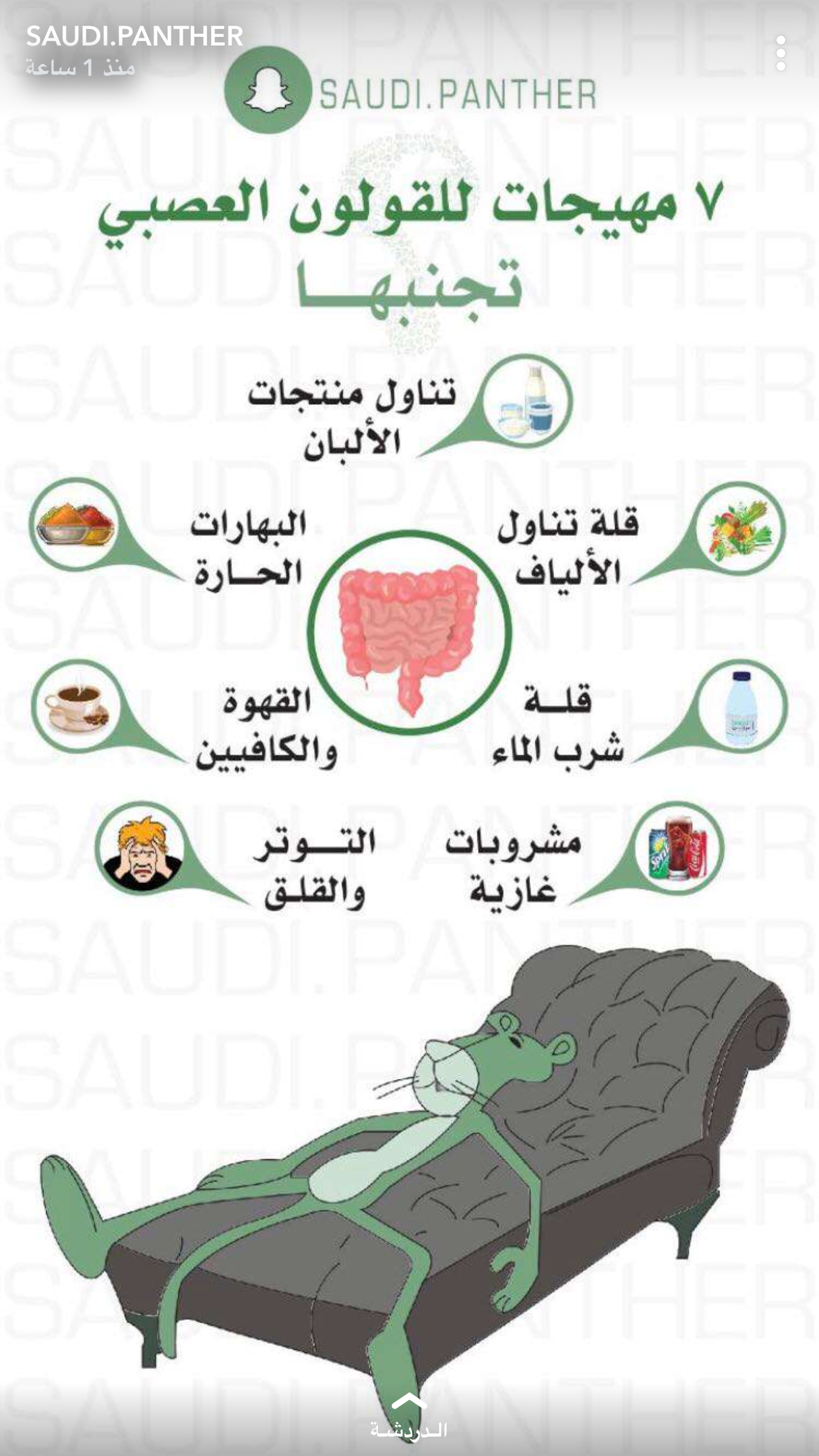 Pin By Noha Elheny On Cleaning Health Facts Fitness Health Fitness Nutrition Health And Fitness Expo