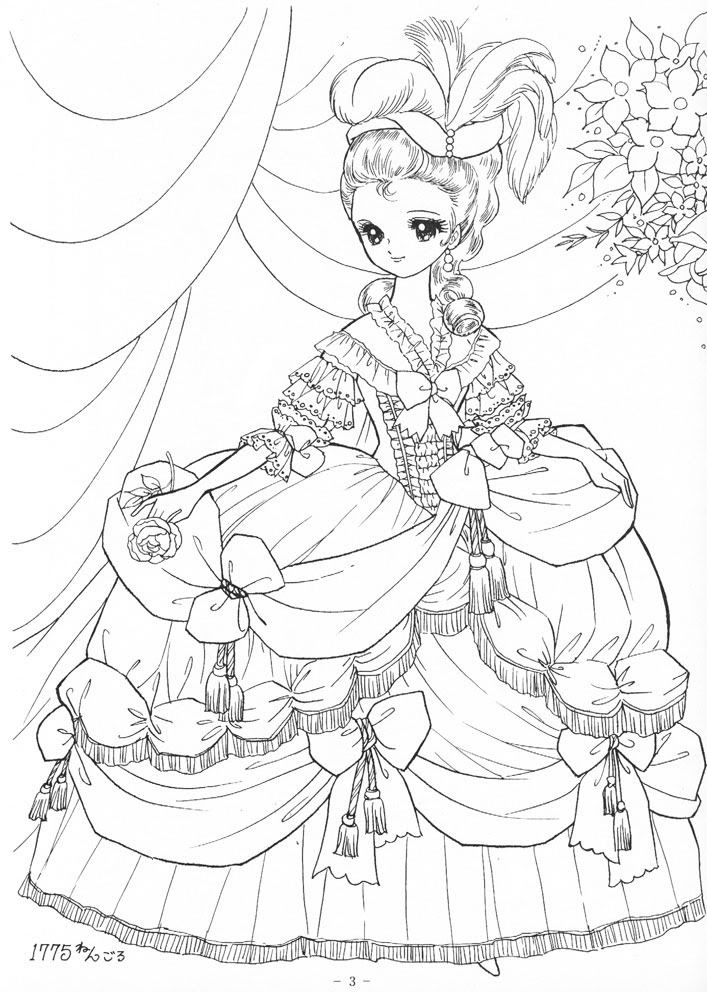 flame princess coloring pages anime - photo#28
