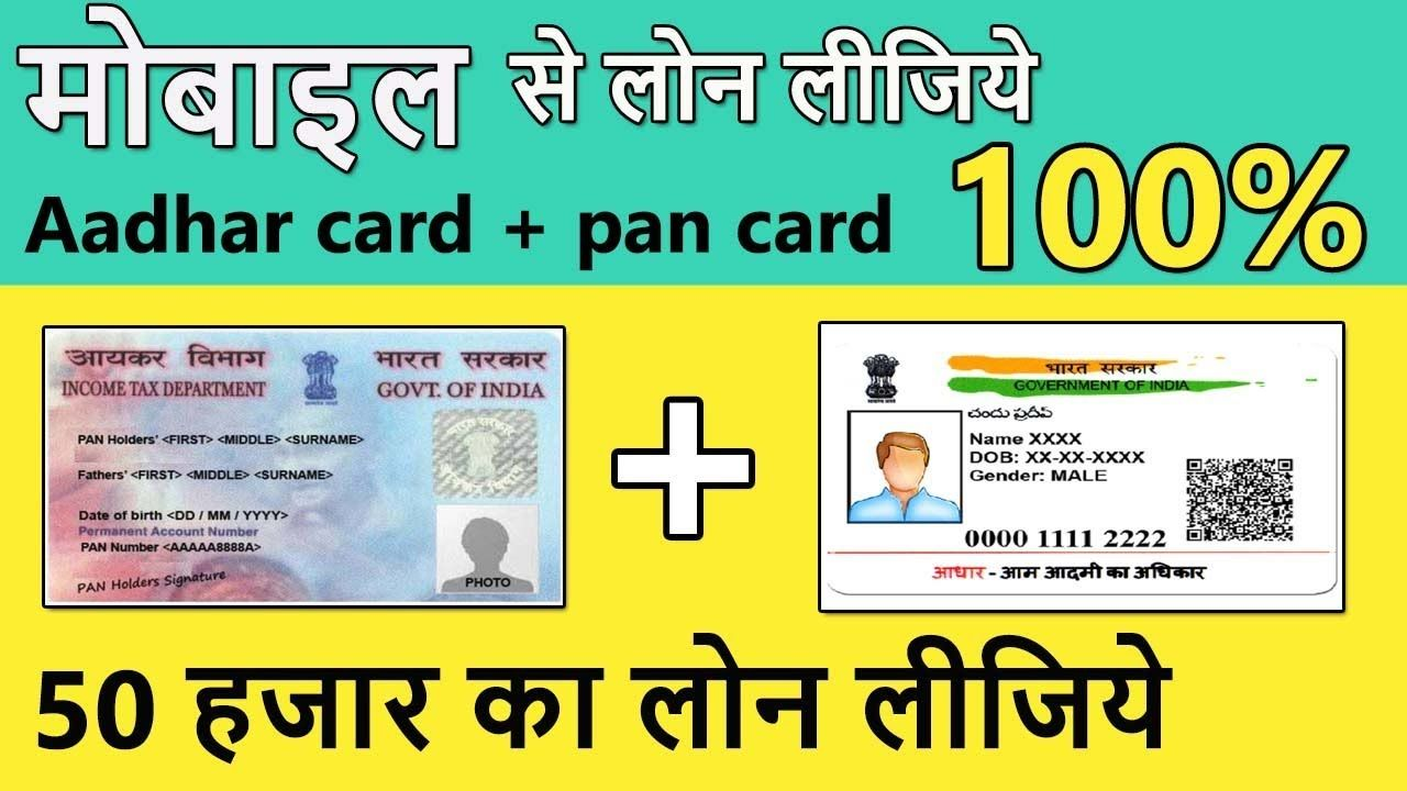 Personal Loan Online 2020 Personal Loan Apply Online India Instant P In 2020 Personal Loans Online Personal Loans How To Apply