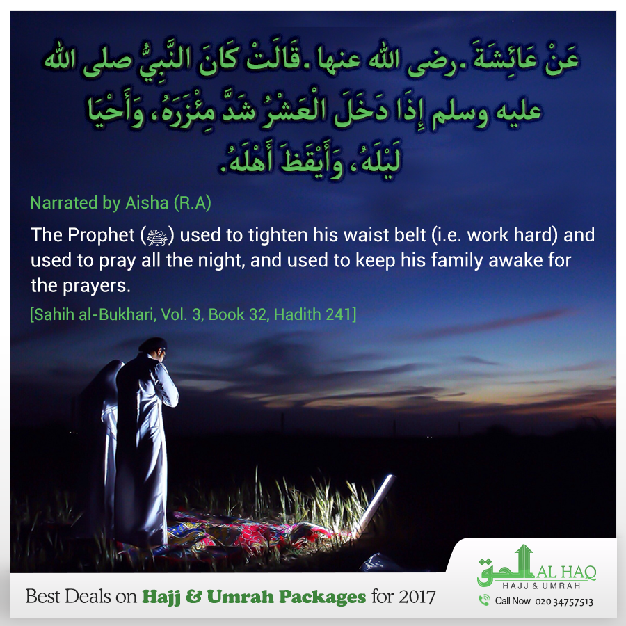 Must see Hadees English Ramadan - 47d98045120883ab367a144d7c82e549  Gallery_924024 .png