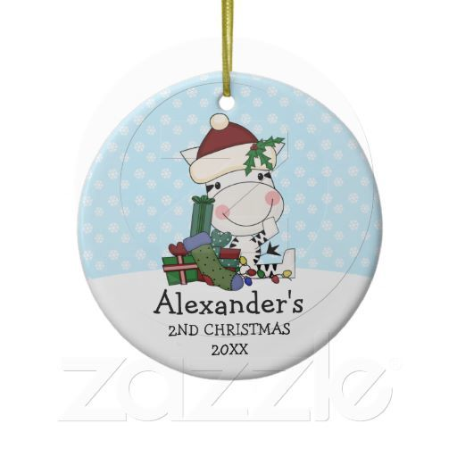 Whimsical 2nd Christmas Santa Zebra Personalized Ornament ...