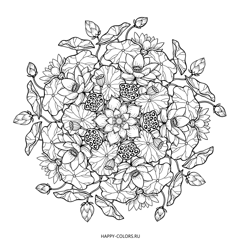Раскраски Цветы Антистресс | Раскраски, Мандала, Цветы