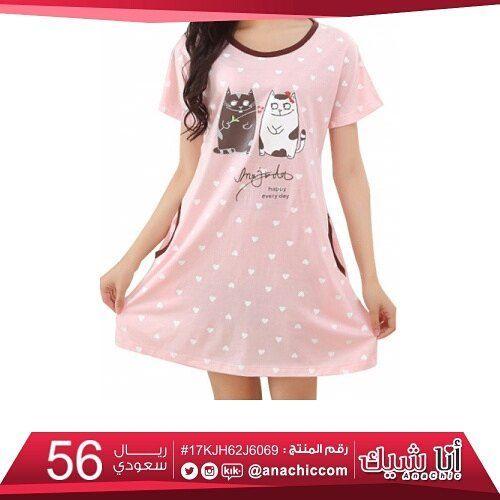 قمصان نوم جميلة ومثيرة للعرايس قميص نوم نسائي مزين ب قلوب و رسومات جميلة متجر أناشيك ارواب لانجري ملابس Dresses With Sleeves Fashion Tshirt Dress