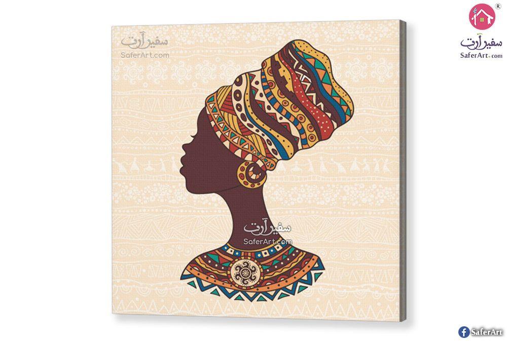 لوحه شخصيه افريقيه سفير ارت للديكور Cards African Playing Cards