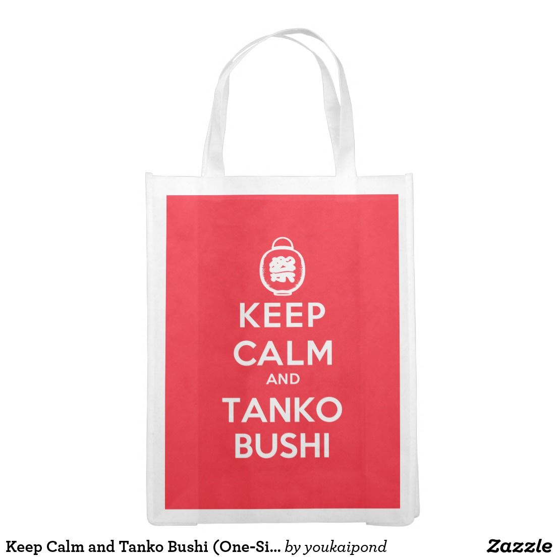 Keep Calm And Tanko Bushi One Sided Reusable Grocery Bag