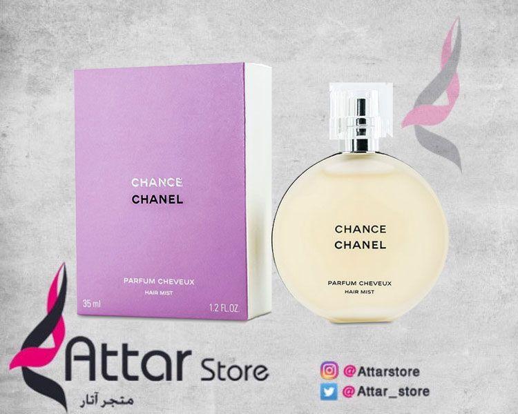 Chanel Chance Parfum Cheveux Hair Mist عطر زهري مسك شعر لـ النساء تتكون م قدمته من روائح الفلفل الوردي وقلب العطر من الياسم Perfume Hair Mist Mists