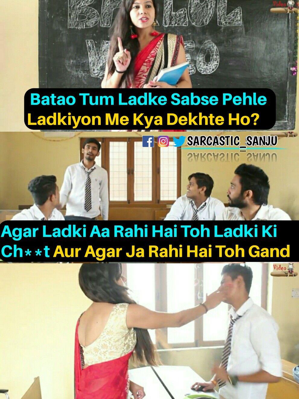 Teacher Student Fun Jokes Images Best Funny Jokes Some Funny Jokes