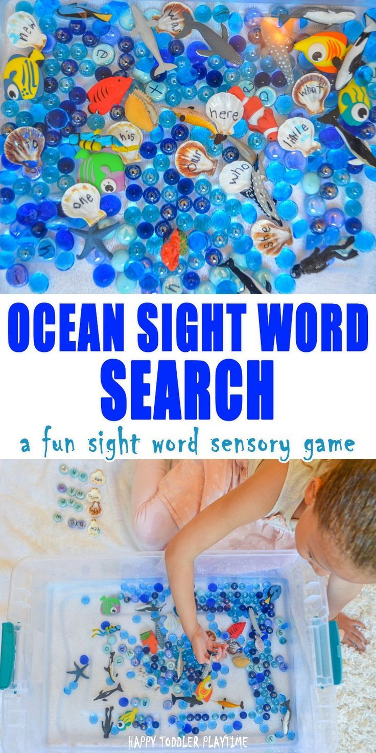 Ocean Sight Word Game & Sensory Bin - Sight words games preschool, Sight words kindergarten, Sight word games, Learning sight words, Word games for kids, Sight words - Trying to teach your kindergartner their sight words at home  Well, set the worksheets aside once in a while and use this fun ocean sensory sight word game!
