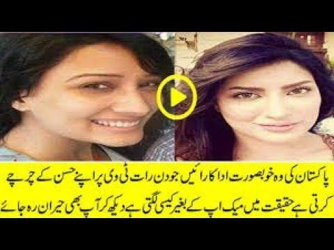 Top New Pakistani Actress Without Makeup Look - You Don't Believe