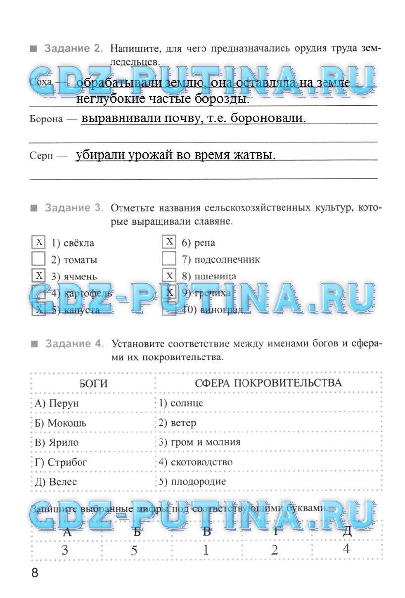 Русский язык михайловская 7 класс списать бесплатно без смс
