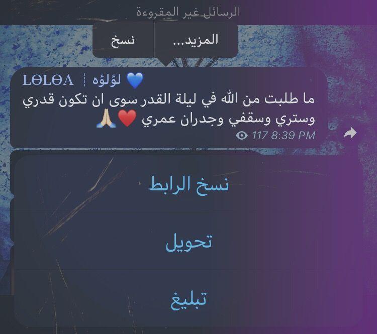 Pin By گرزآيهہ On رمزيات Arabic Love Quotes Quotes Aurora Sleeping Beauty