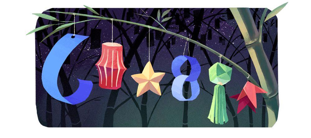 Tanabata La leyenda Doodleando, Los Logos de Google