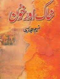 Khaak Aur Khoon By Naseem Hijazi Pdf