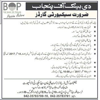 Jobs in The Bank of Punjab for Security Guards    ifttt - security guards resume