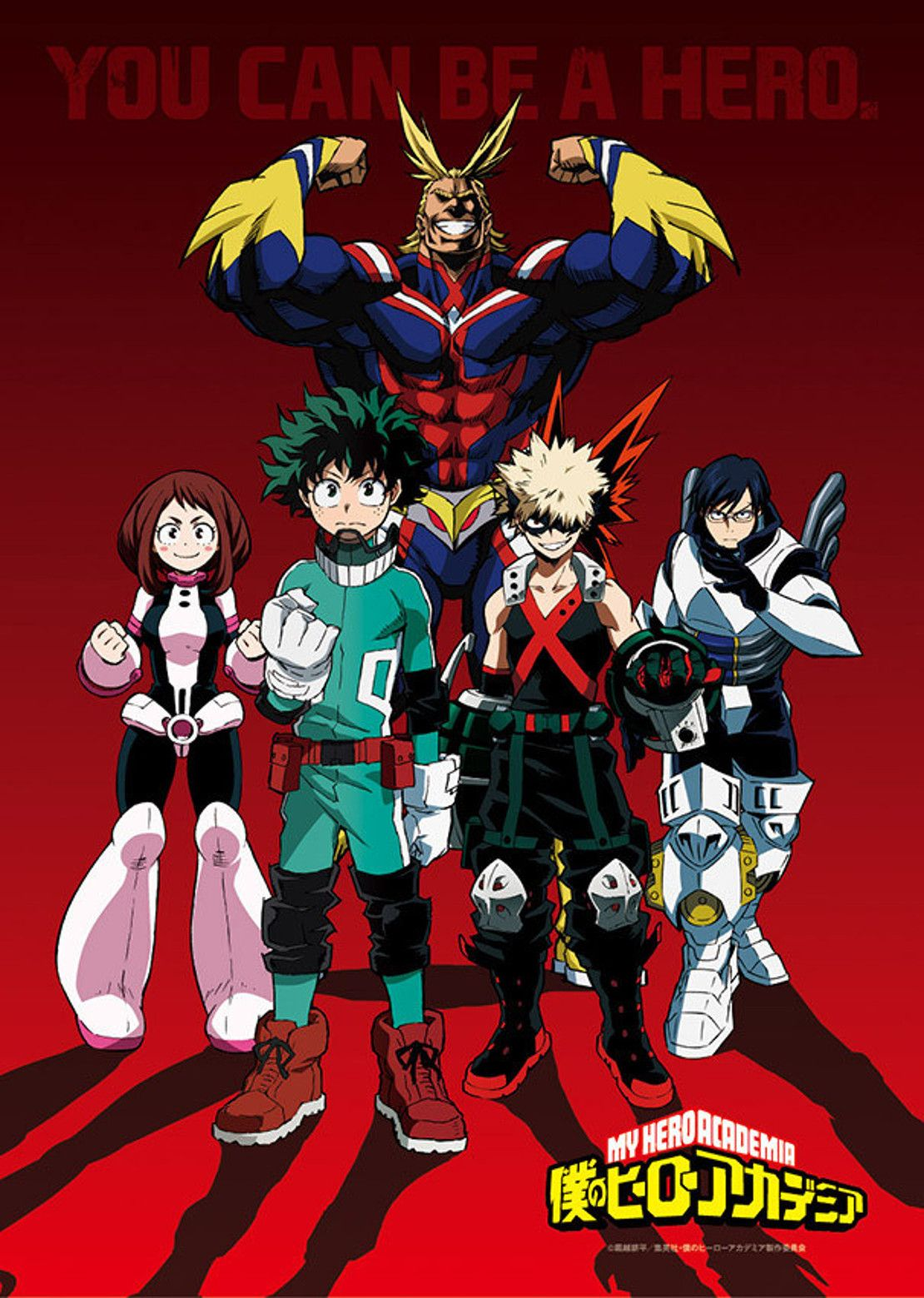 My Hero Academia Burning Series