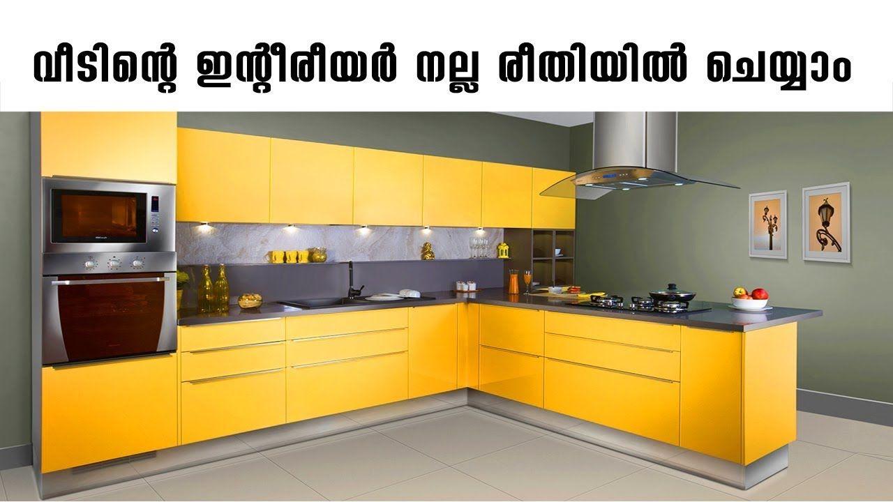 Best Modular Kitchen Designs 2019 | Modular kitchen kerala ...
